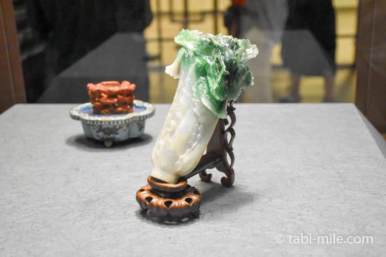 台湾国立故宮博物院白菜メイン