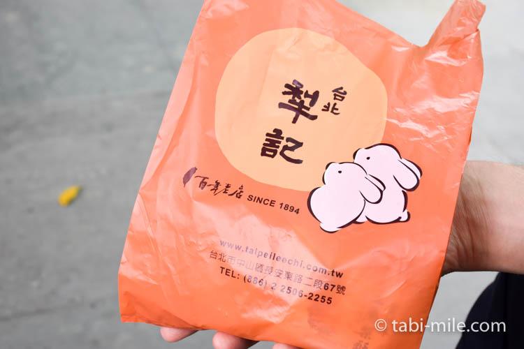 台湾 犁記 パイナップルケーキ 袋