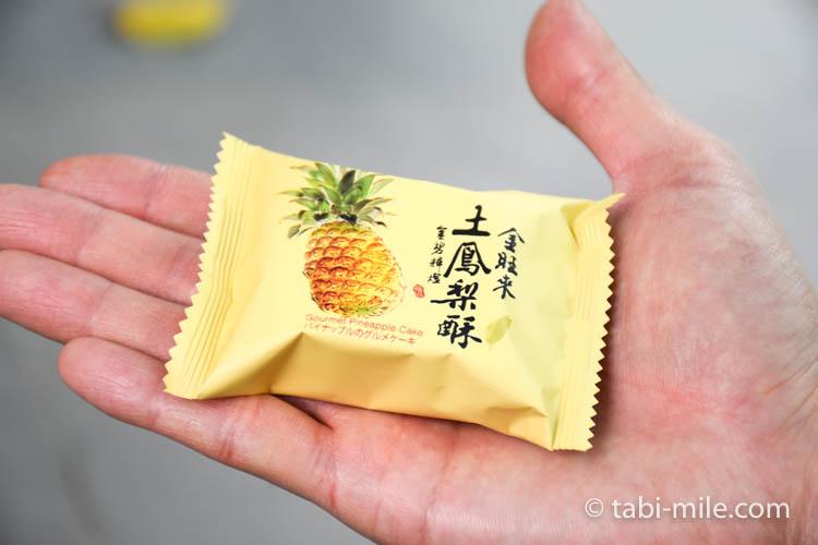 台湾 犁記 パイナップルケーキ パイナップルのグルメケーキ1