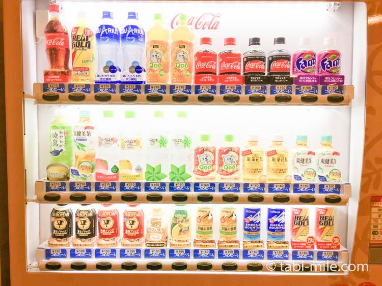 シェラトングランデ東京ベイ 自動販売機