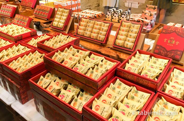 台湾 犁記 パイナップルケーキ 店内2