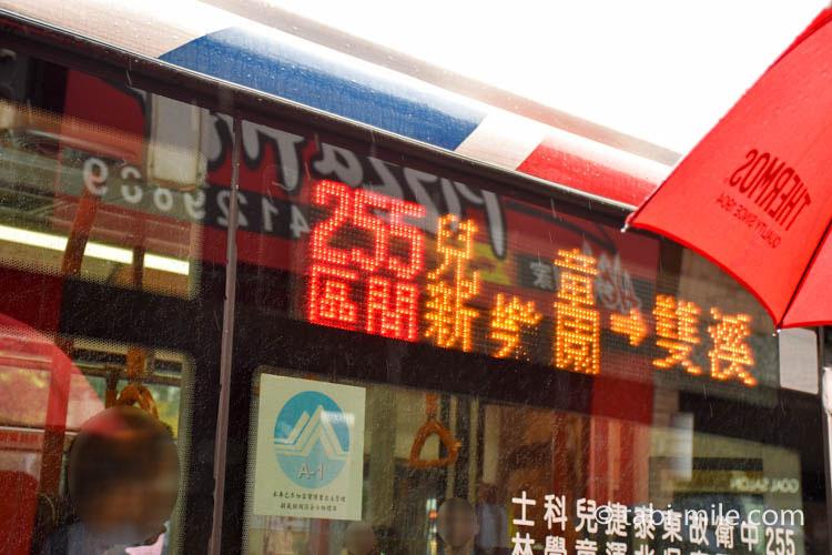台湾国立故宮博物院アクセス06e
