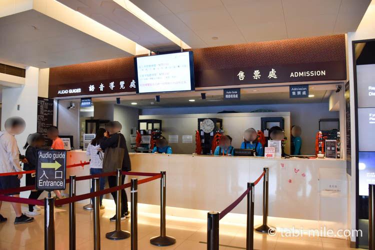 台湾国立故宮博物院チケット01e