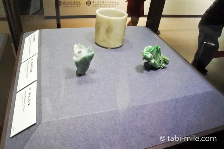 台湾国立故宮博物院白菜02