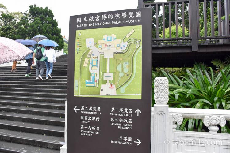 台湾国立故宮博物院アクセス12