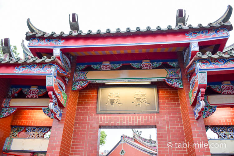 台北行天宮門
