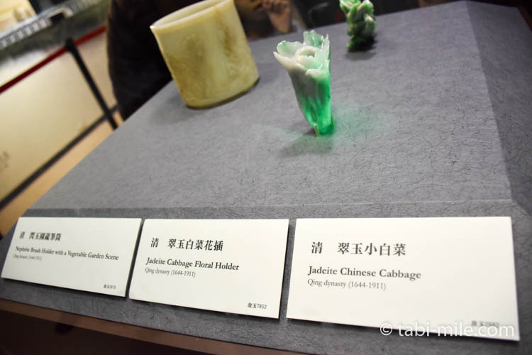 台湾国立故宮博物院白菜05