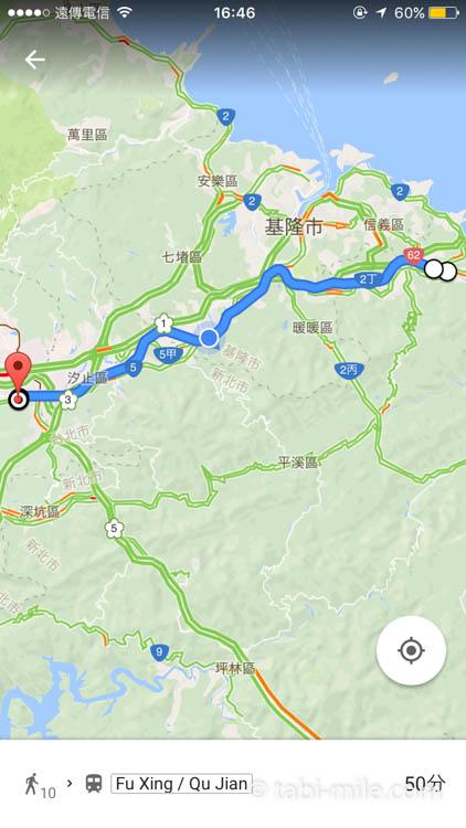 九份から台北への帰り方 グーグルマップ検索02