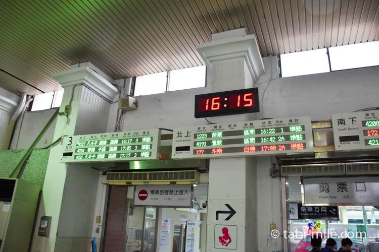 九份から台北への帰り方 瑞芳駅電光掲示板