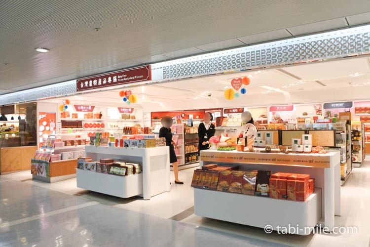 松山空港免税店15