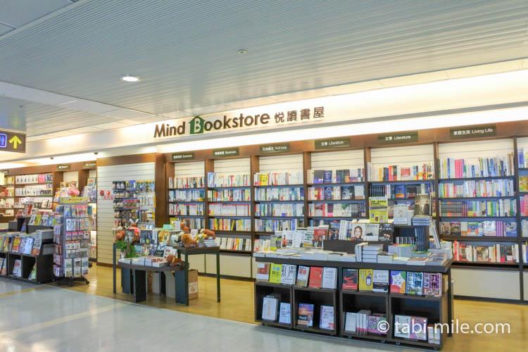 松山空港免税店19