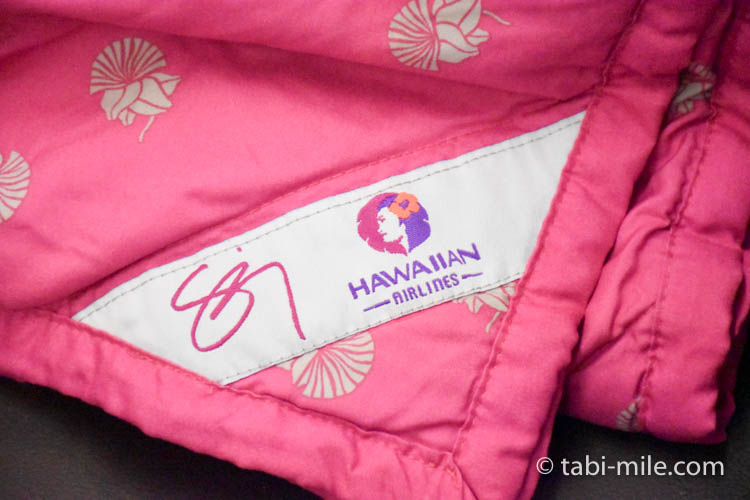 ハワイアン航空 ビジネスクラス様子 毛布