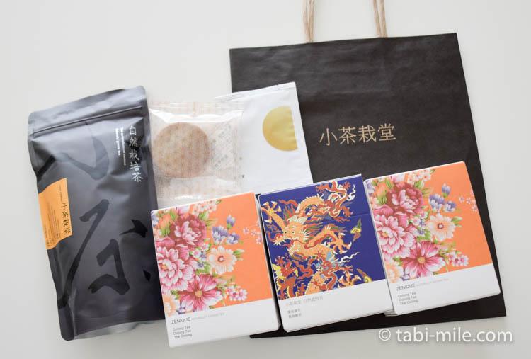 台湾 お土産 お茶 小茶栽堂1
