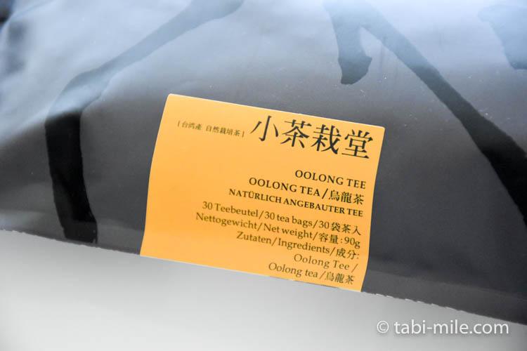 台湾 お土産 お茶 小茶栽堂3