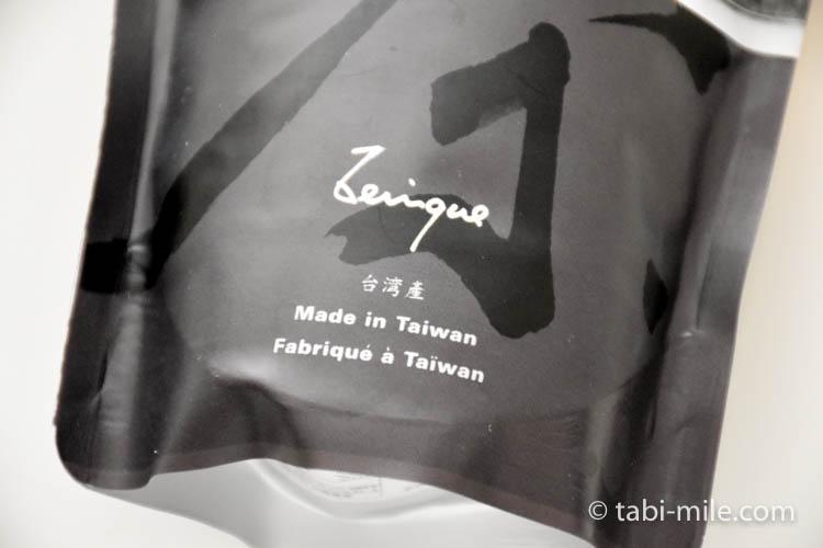 台湾 お土産 お茶 小茶栽堂4