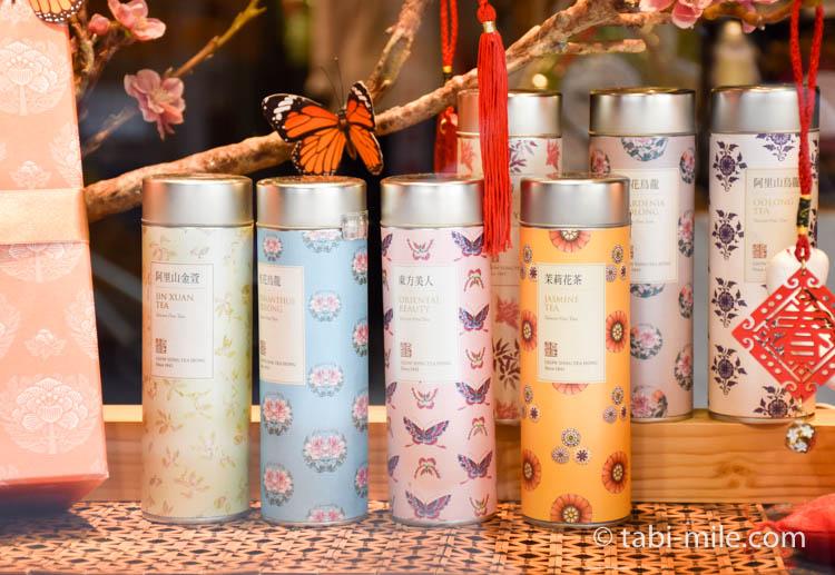 台湾 お土産 お茶 嶢陽茶行2