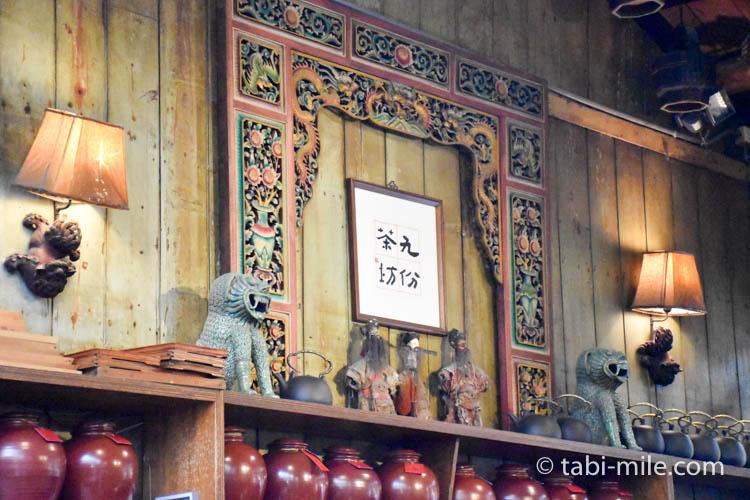 台湾 九份茶房 店内様子3