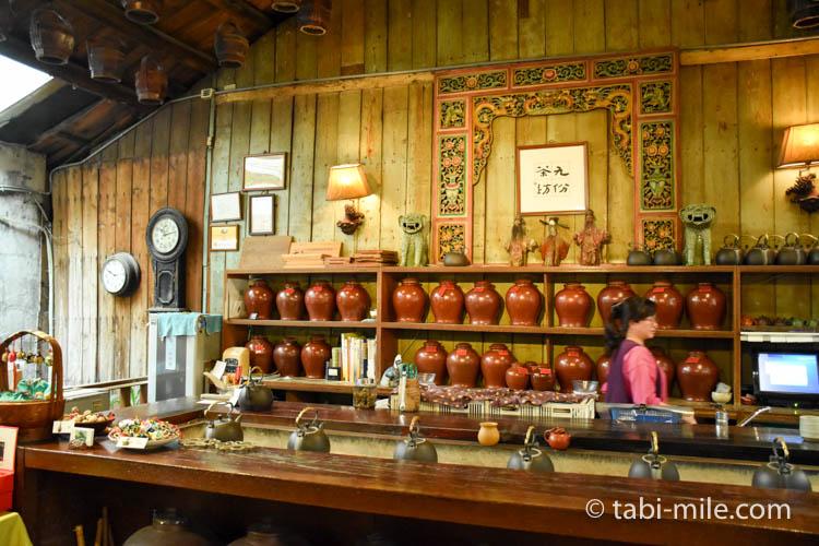 台湾 九份茶房 店内様子10
