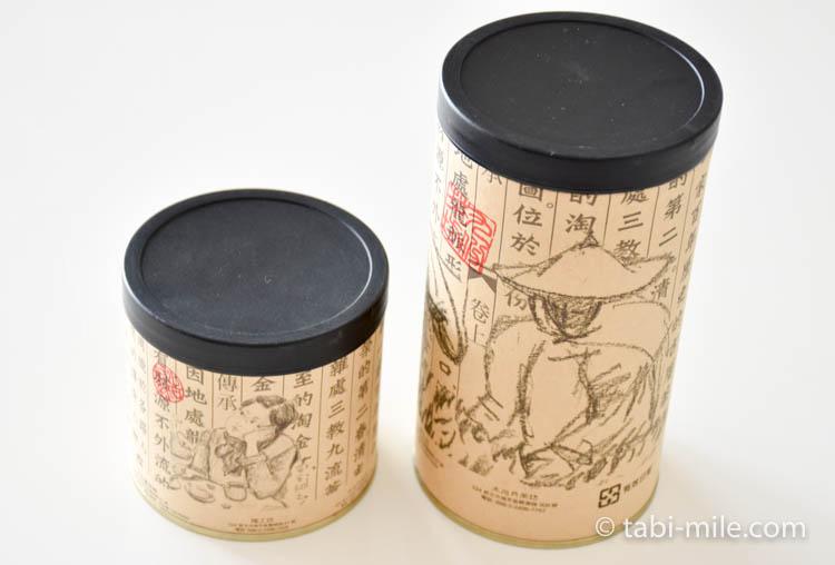 台湾 お土産に買ったお茶 九份茶房1