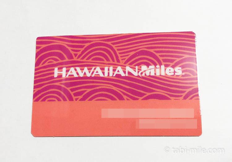 ハワイアンマイルズマイルカード