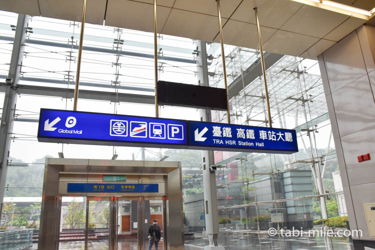 九份への行き方 南港駅