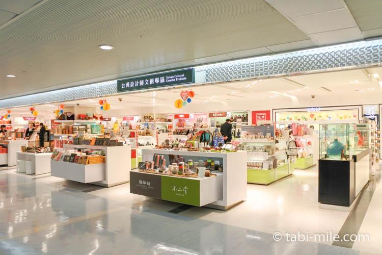 松山空港免税店14