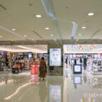 松山空港免税店01