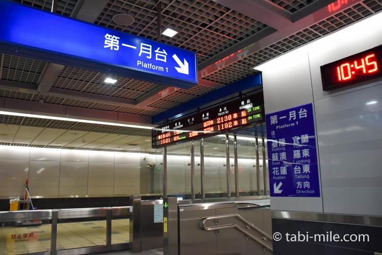 九份への行き方 南港駅フォーム看板
