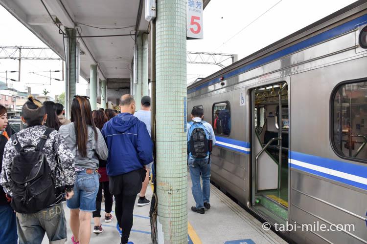 九份への行き方 瑞芳駅到着