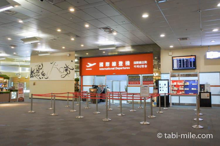 松山空港国際線制限エリア入り口