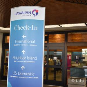 ハワイアン航空ホノルルからハワイ島へのフライト02