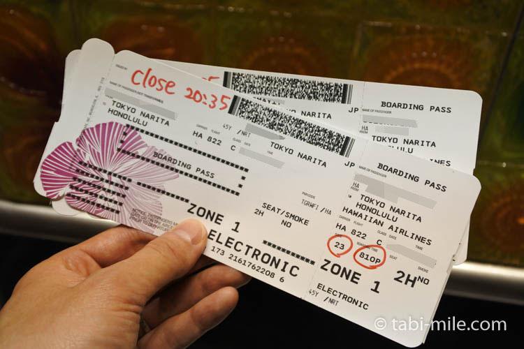ハワイアン航空 ビジネスクラスチケット
