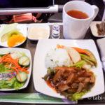 ハワイアン航空 ビジネスクラス軽食2