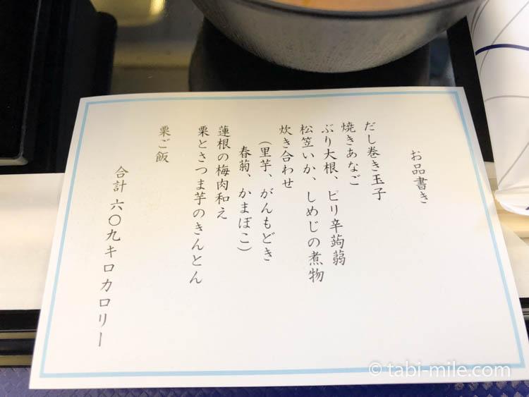 ANAマイレージクラブ SFC修行 羽田ー伊丹ー千歳の三角飛び