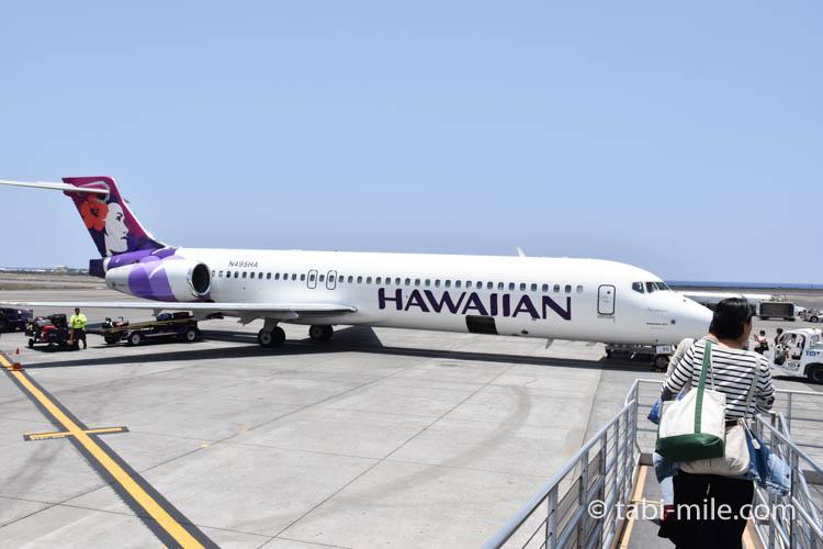 ハワイアン航空ホノルルからハワイ島へのフライト64
