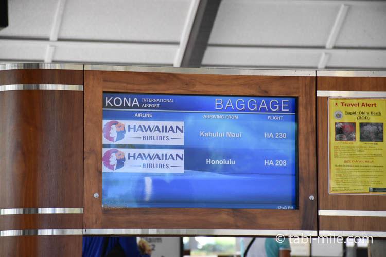 ハワイアン航空ホノルルからハワイ島へのフライト72