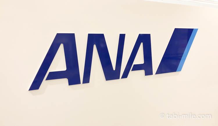 ANAのロゴ