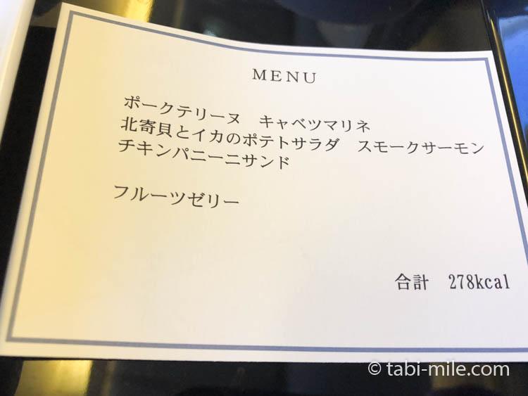 ANA SFC修行羽田ー福岡ー札幌32