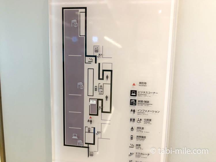 羽田空港ANAラウンジ南02