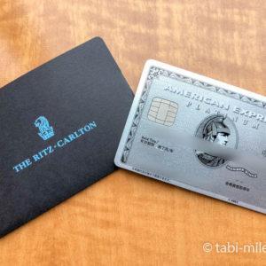 アメリカン・エキスプレス・プラチナ・カード(アメックスプラチナ)コンシェルジュデスク