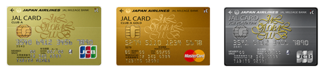 JALグローバルクラブカード券面