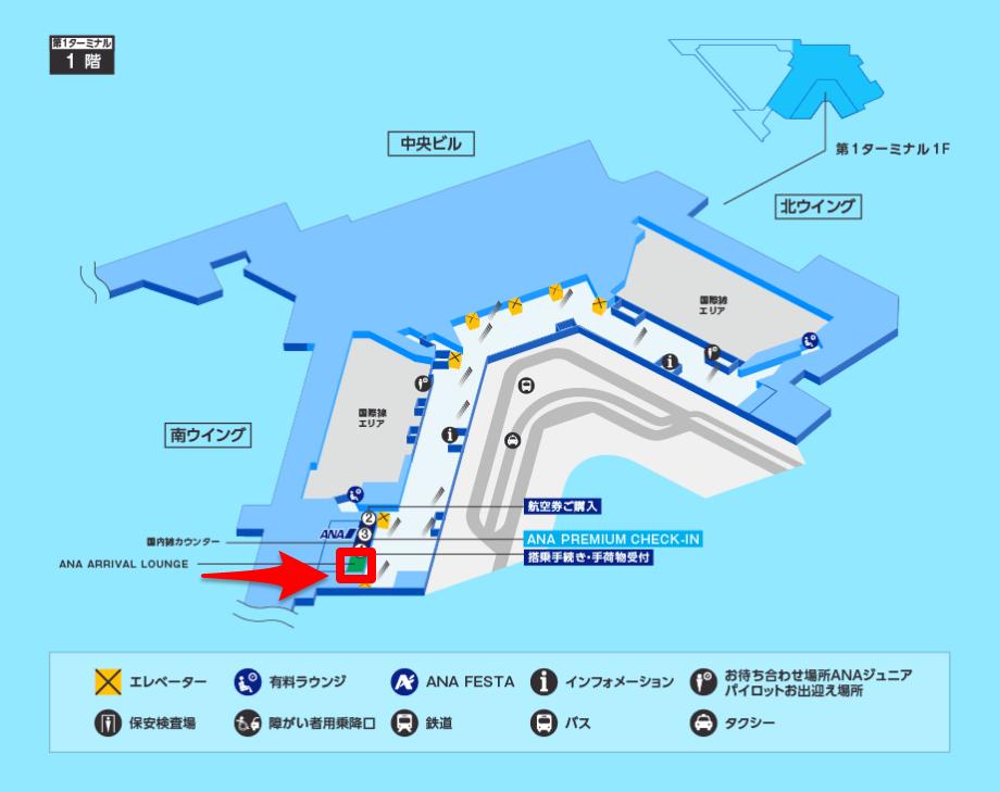 成田空港 ANA ARRIVAL LOUNGEマップ