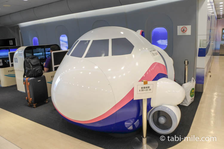 羽田空港国際線ターミナル 飛行機シュミレーター