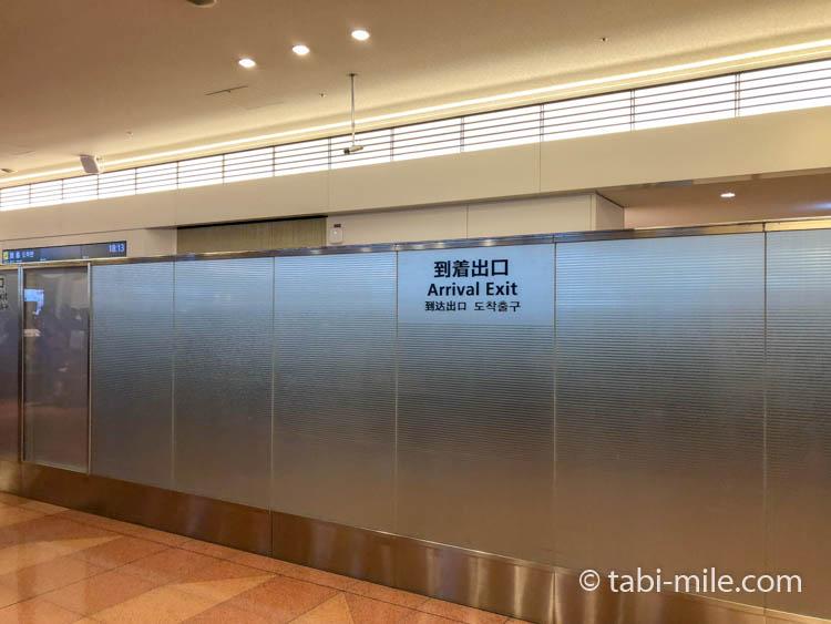 羽田空港国際線ターミナル 到着口