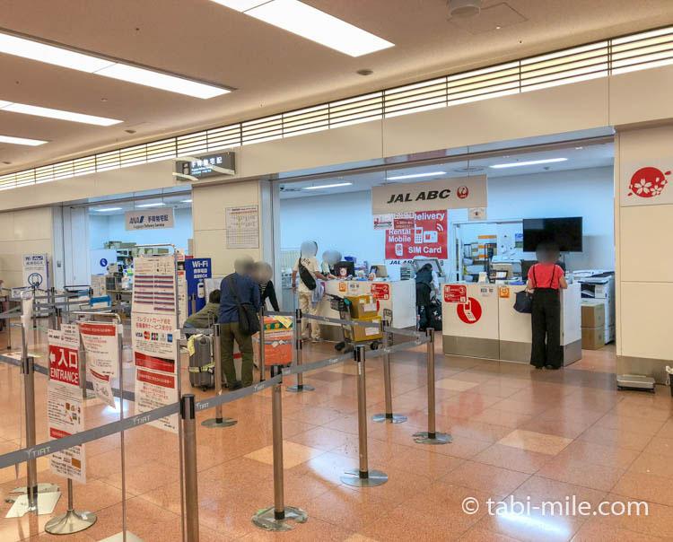 羽田空港国際線ターミナル 手荷物宅配