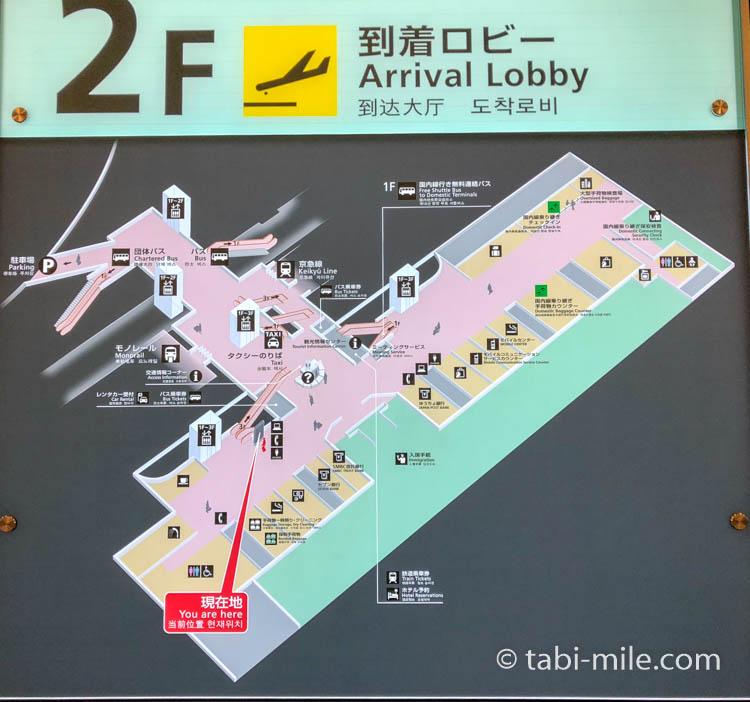 羽田空港国際線ターミナル2階全体マップ