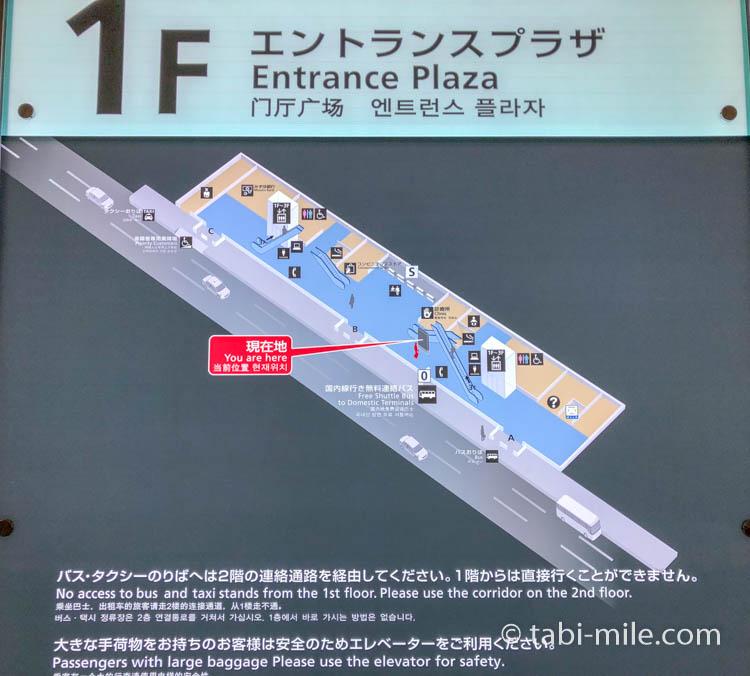 羽田空港国際線ターミナル1階全体マップ