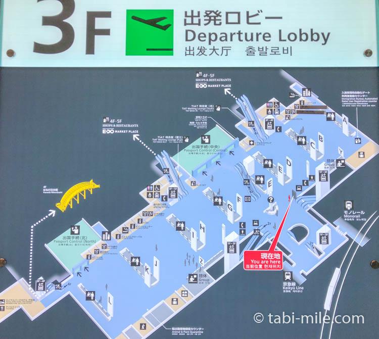 羽田空港国際線ターミナル3階全体マップ