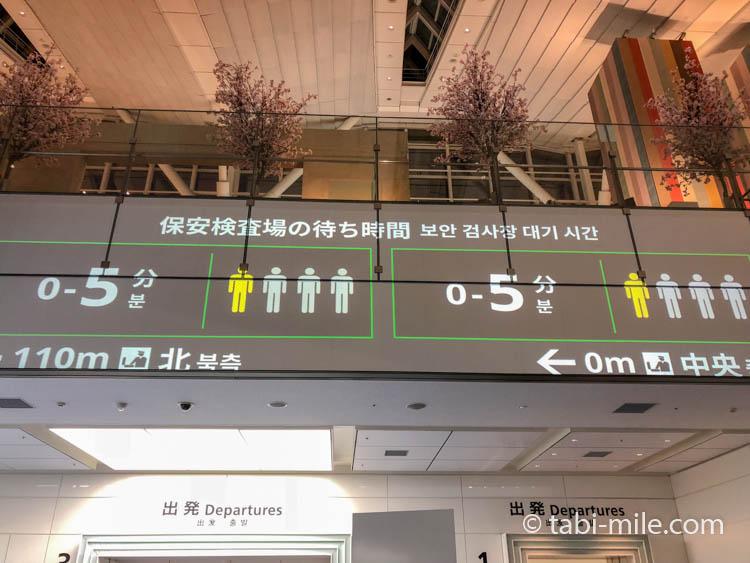 羽田空港国際線ターミナル 保安検査場の待ち時間