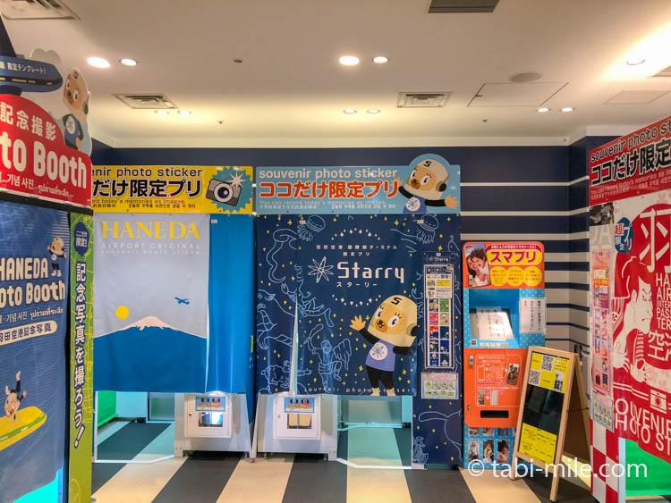 羽田空港国際線ターミナル 見どころ&遊び場